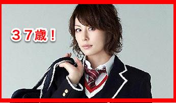 米倉涼子若さ